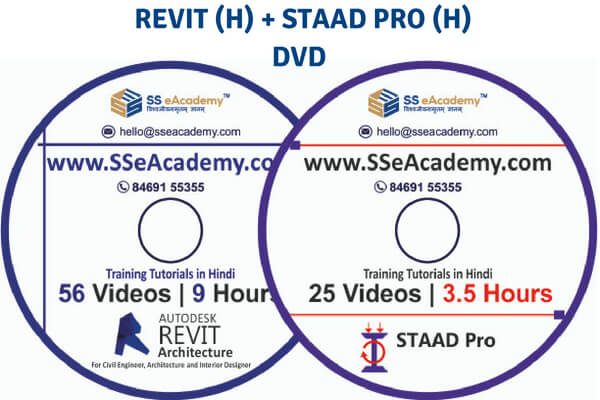 Revit + Staad Pro Tutorials - DVD cover