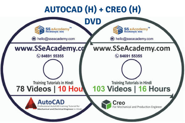 AutoCAD + Creo Tutorials - DVD cover