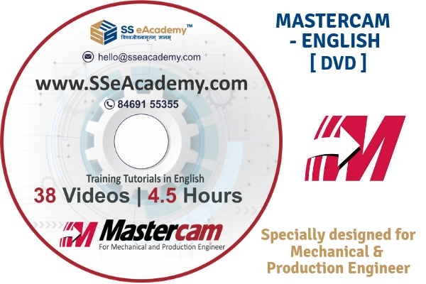 Mastercam 2018 English - DVD cover